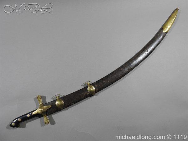 michaeldlong.com 4680 600x450 Polish Karabela Sabre 18th Century