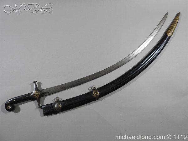 michaeldlong.com 4681 600x450 Turkish Shamshir 18th Century