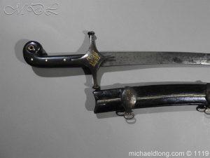 michaeldlong.com 4686 300x225 Turkish Shamshir 18th Century