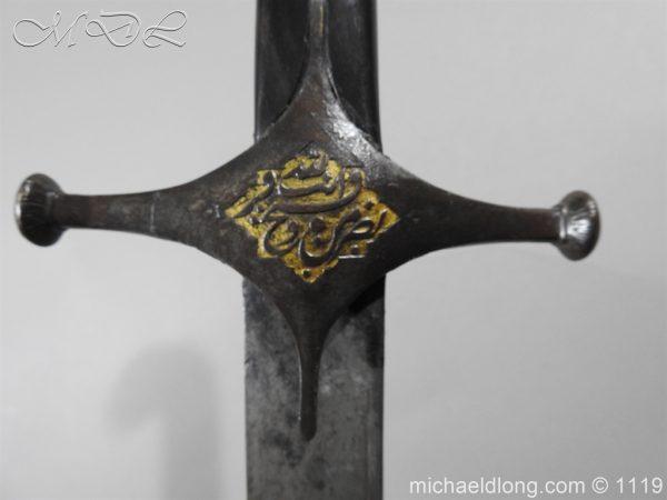 michaeldlong.com 4702 600x450 Turkish Shamshir 18th Century