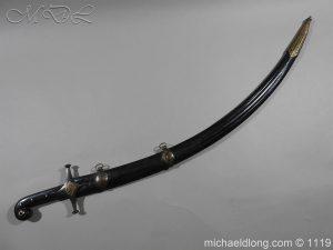 michaeldlong.com 4710 300x225 Turkish Shamshir 18th Century
