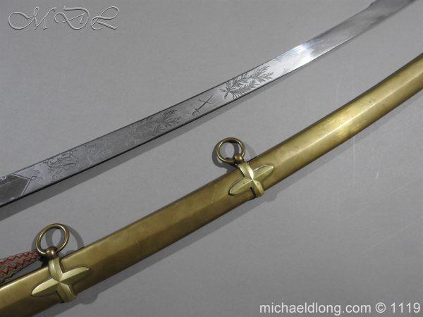 michaeldlong.com 5165 600x450 General Officer's Victorian Mameluke Sword