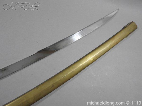 michaeldlong.com 5166 600x450 General Officer's Victorian Mameluke Sword