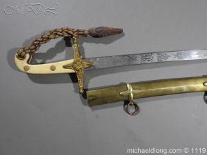 michaeldlong.com 5168 300x225 General Officer's Victorian Mameluke Sword