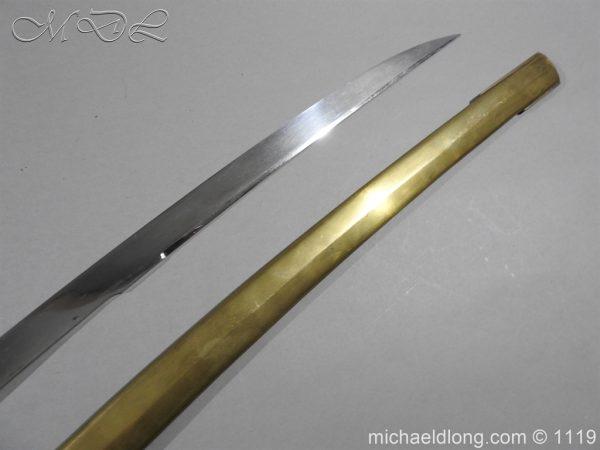 michaeldlong.com 5170 600x450 General Officer's Victorian Mameluke Sword