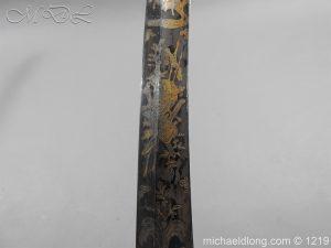 michaeldlong.com 5337 300x225 1796 Blue and Gilt Officer's Sword