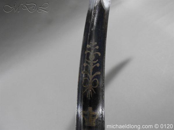 michaeldlong.com 5954 600x450 British Light Company 1803 Pattern Officer's Sword