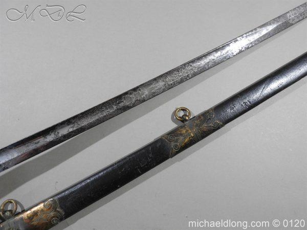 michaeldlong.com 6010 600x450 Grenadier Guards Officer's Sword Lt Col A E Ponsonby
