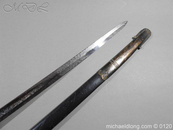 michaeldlong.com 6011 600x450 Grenadier Guards Officer's Sword Lt Col A E Ponsonby