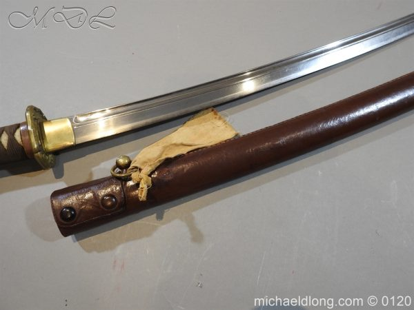 michaeldlong.com 6217 600x450 Japanese Officer's WW2 Sword