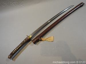 michaeldlong.com 6219 300x225 Japanese Officer's WW2 Sword
