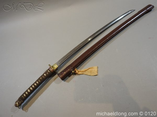 michaeldlong.com 6219 600x450 Japanese Officer's WW2 Sword