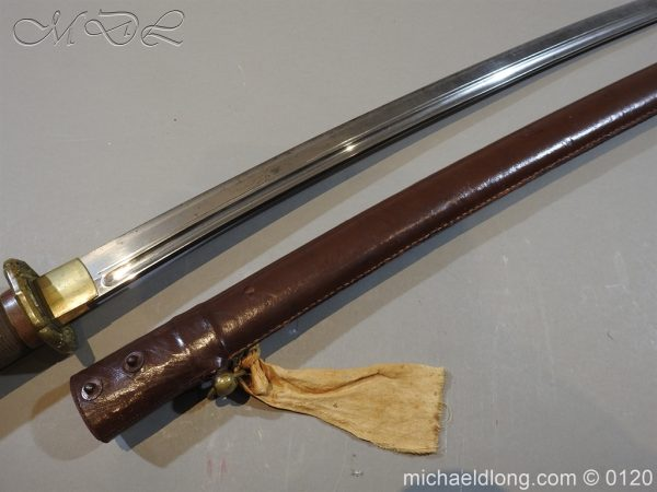 michaeldlong.com 6221 600x450 Japanese Officer's WW2 Sword