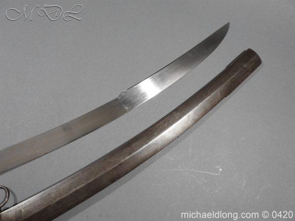 michaeldlong.com 7432 600x450 Royal Horse Artillery Presentation Sword 1805