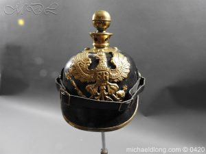 Prussian Model 1895/97 Field Artillery Pickelhaube