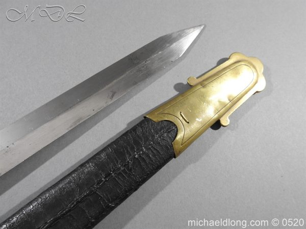 michaeldlong.com 8317 600x450 British MK1 Rifle Regiment Band Sword 1850's Pattern 37