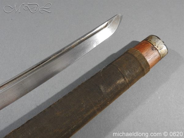 michaeldlong.com 8735 600x450 Japanese Officer's WW2 Sword Blade in Shirasaya