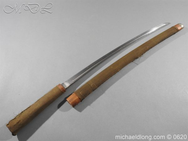 michaeldlong.com 8737 600x450 Japanese Officer's WW2 Sword Blade in Shirasaya