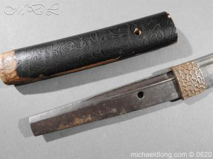michaeldlong.com 8758 300x225 Japanese Sword Fullered Blade