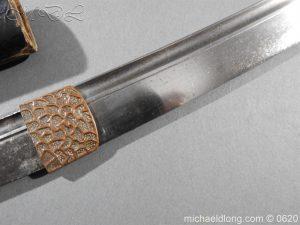michaeldlong.com 8759 300x225 Japanese Sword Fullered Blade