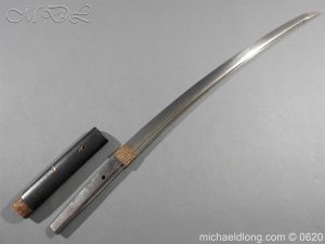 michaeldlong.com 8763 300x225 Japanese Sword Fullered Blade