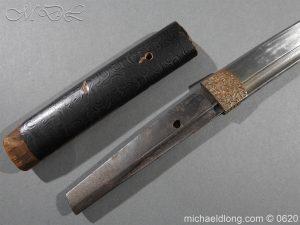 michaeldlong.com 8764 300x225 Japanese Sword Fullered Blade