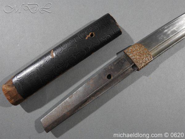 michaeldlong.com 8764 600x450 Japanese Sword Fullered Blade