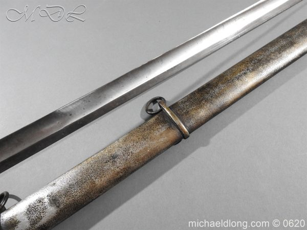 michaeldlong.com 8886 600x450 1796 Heavy Cavalry Disk Hilt Troopers Sword by Woolley