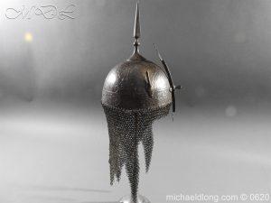 michaeldlong.com 9112 300x225 Indo Persian Kula Khud Helmet 19c