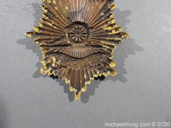 michaeldlong.com 10107 600x450 Royal Regiment of Artillery Victorian NCO's Bell Top Shako Plate