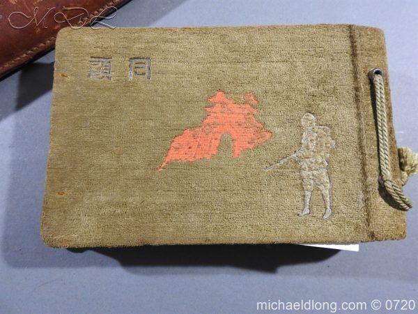 michaeldlong.com 9783 600x450 Japanese Officer's WW2 Sword & Photographs