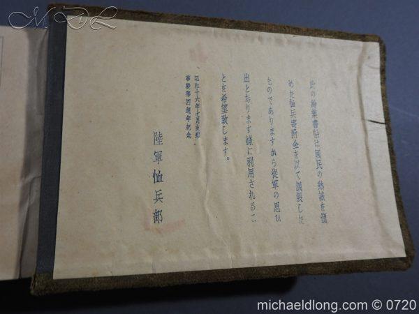 michaeldlong.com 9784 600x450 Japanese Officer's WW2 Sword & Photographs