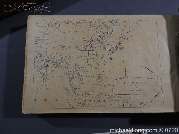 michaeldlong.com 9785 600x450 Japanese Officer's WW2 Sword & Photographs