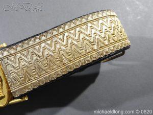 michaeldlong.com 10378 300x225 Royal Artillery Victorian Officer's Dress Belt
