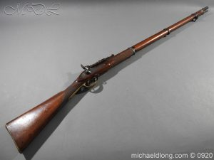 Snider .577 Rifle By Thomas Turner Birmingham
