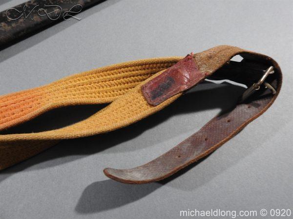michaeldlong.com 11441 600x450 Imperial German Model 1889 Infantry Officer's Sword Damascus Blade