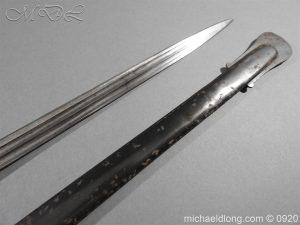 michaeldlong.com 11449 300x225 Imperial German Model 1889 Infantry Officer's Sword Damascus Blade