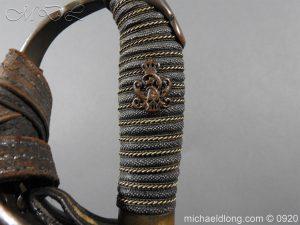 michaeldlong.com 11464 300x225 Imperial German Model 1889 Infantry Officer's Sword Damascus Blade