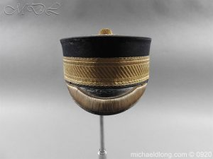 British Victorian Staff Officer's Peaked Forage Cap