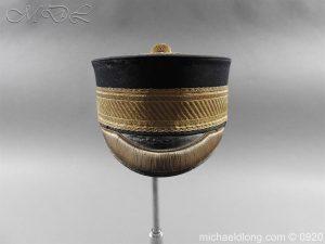 British Victorian Staff Officer's Peaked Forage Cap