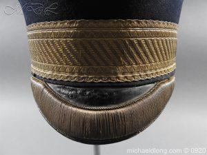 michaeldlong.com 11629 300x225 British Victorian Staff Officer's Peaked Forage Cap