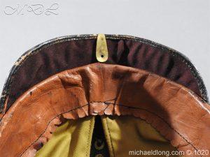 michaeldlong.com 12121 300x225 Imperial German Württemberg Officer Pickelhaube