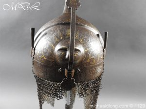 michaeldlong.com 14197 300x225 Persian Decorated Armour Mid 19th century