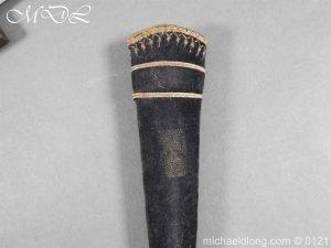 michaeldlong.com 15527 300x225 Indian Katar Punch Dagger