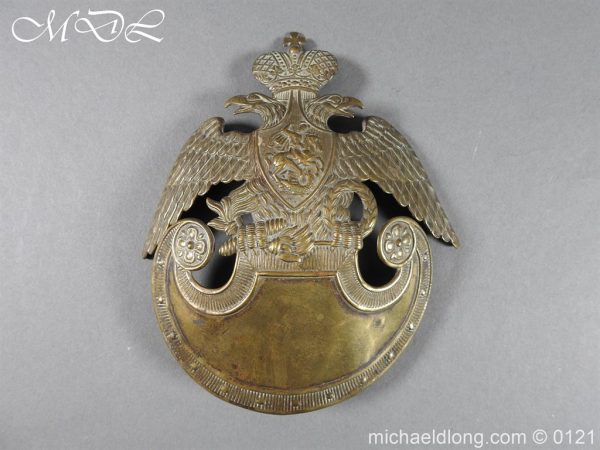 michaeldlong.com 15612 600x450 Russian Double Eagle Shako Helmet Plate