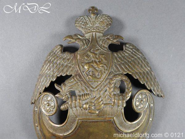 michaeldlong.com 15614 600x450 Russian Double Eagle Shako Helmet Plate