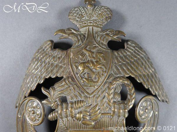 michaeldlong.com 15615 600x450 Russian Double Eagle Shako Helmet Plate