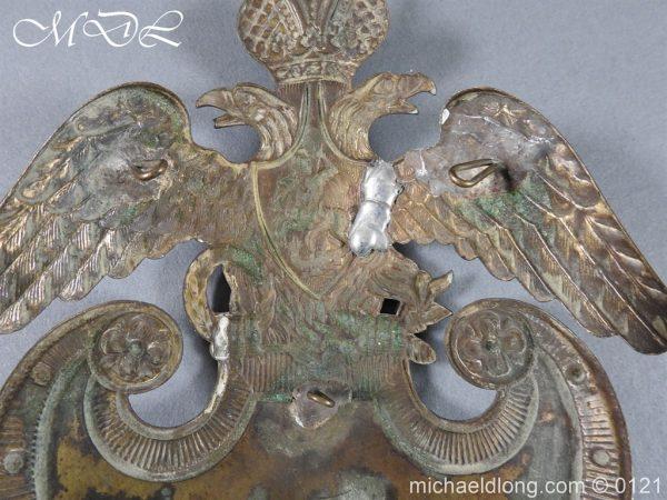 michaeldlong.com 15620 600x450 Russian Double Eagle Shako Helmet Plate