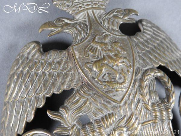 michaeldlong.com 15621 600x450 Russian Double Eagle Shako Helmet Plate