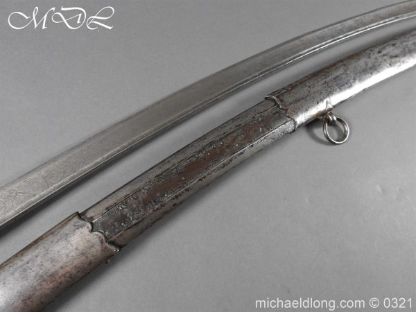 michaeldlong.com 16280 600x450 1788 British Officer's Cavalry Sword by EGG